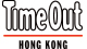 《Time Out Hong Kong》雜誌