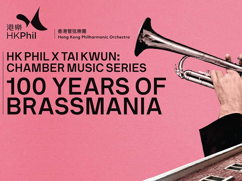 100 Years of Brassmania (Brass Quintet)