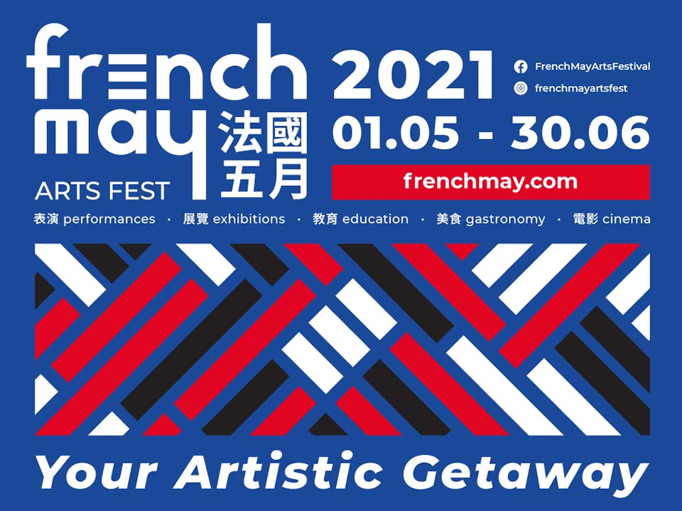 French May Arts Festival