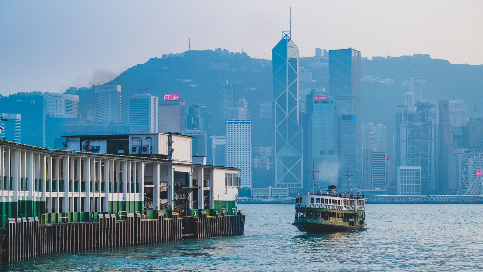 Sailing icon: Hong Kong's Star Ferry