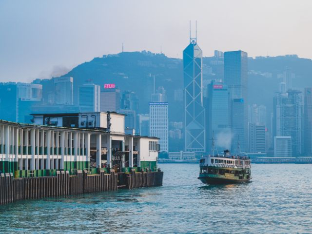 Ikon pelayaran: Star Ferry Hong Kong
