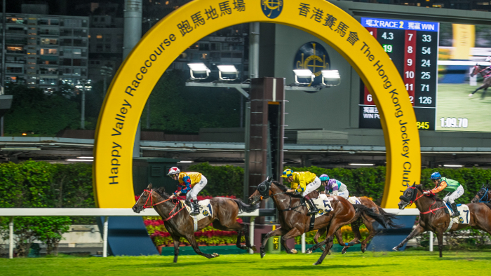 How to do the Hong Kong races