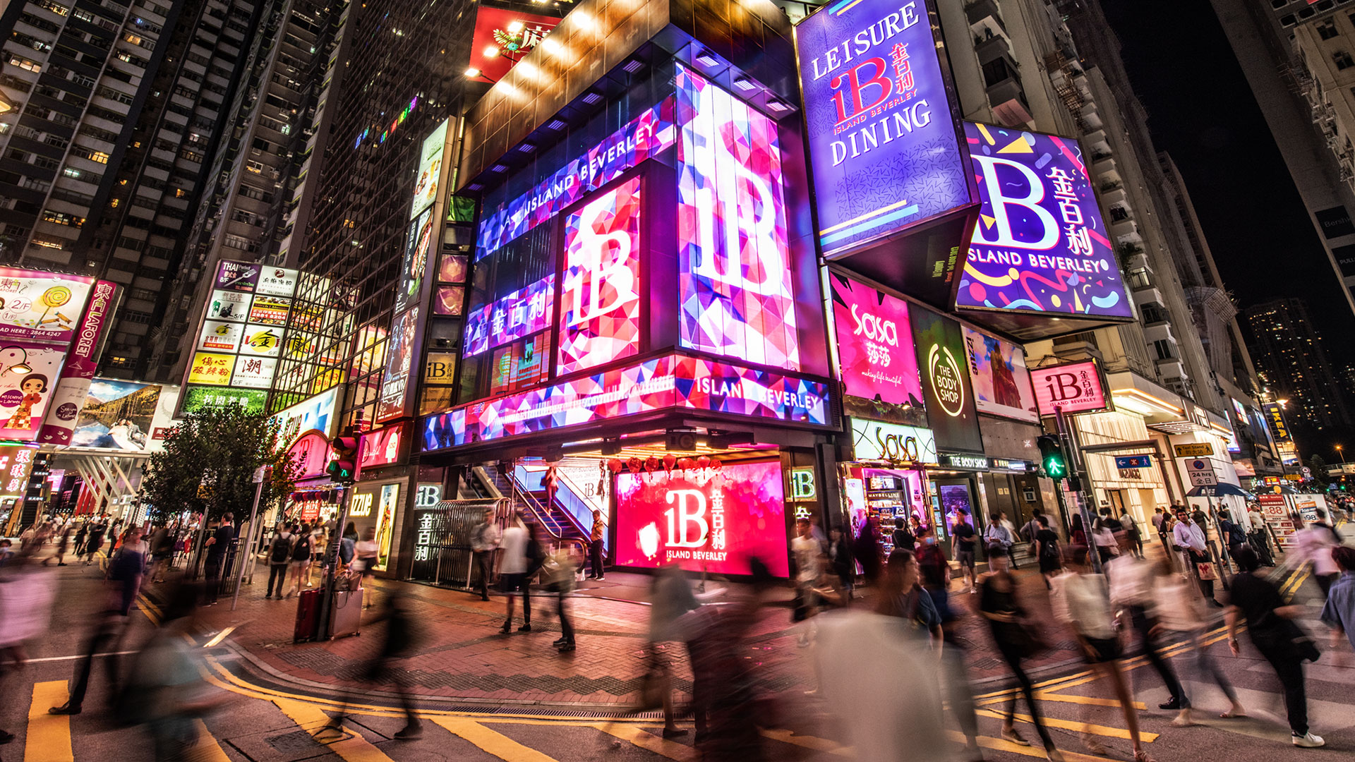 Causeway Bay - insiders' favourites