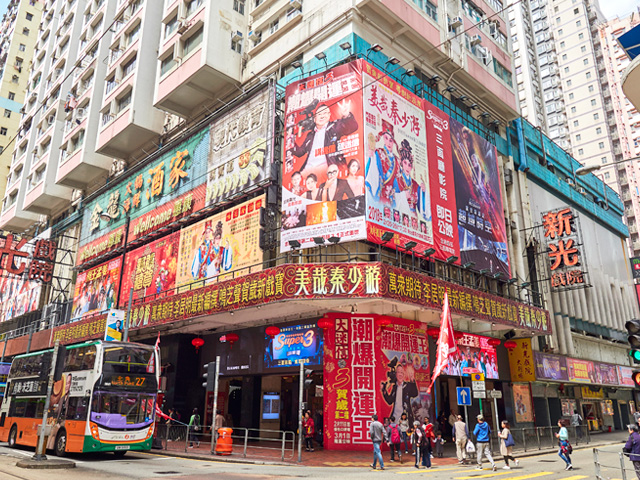 Hidden Gems of Old Hong Kong Island