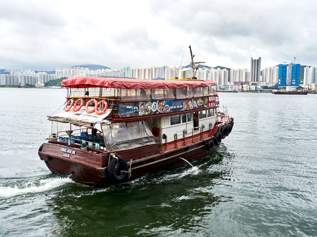 Past and Present: Hong Kong Fishermen's History