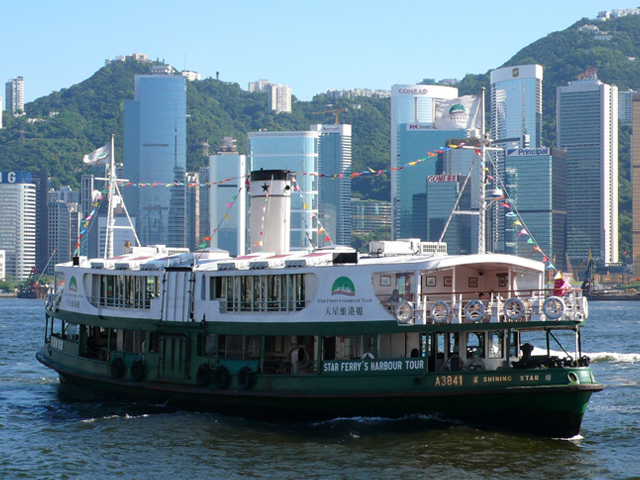 Star Ferry's Harbour Tour (Daytime)