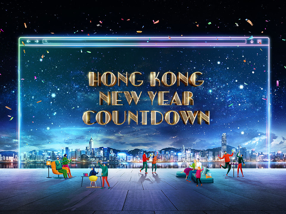 Hong Kong New Year Countdown